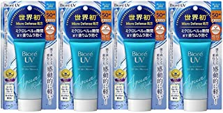 Biore UV Aqua Rich Watery Essence SPF50+/PA++++ 50g/1.75oz (set of 4)