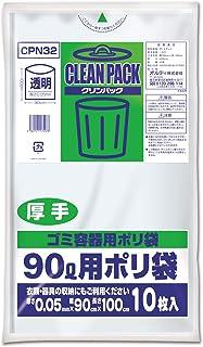 オルディ ゴミ袋 90L ポリ袋 透明 長さ100×幅90cm 厚み0.05mm 粘りがあり丈夫 引き裂きに強い クリンパック CPN32 10枚入