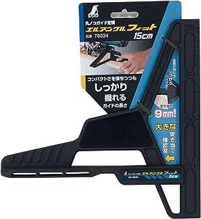 シンワ測定(Shinwa Sokutei) 丸ノコガイド定規 エルアングル フィット 15cm 78034
