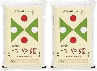 【令和元年産】白米 山形県産 特別栽培米 つや姫 10kg (5kg×2袋) 【精米】【ハーベストシーズン】 【HARVEST SEASON】