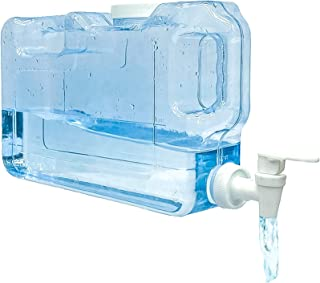 dispensador de agua fría para Nevera. Garrafa con Capacidad 4,2 litros. Botella de plástico PETG Reutilizable con Grifo de fácil Uso. Fuente para Agua, Bebidas, cócteles Playas, Camping, oficinas.