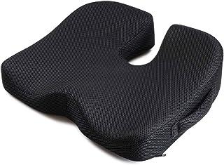 IKSTAR クッション 低反発 座布団 座り心地抜群 とって付き プレゼント 持ち運ぶ便利 ブラック
