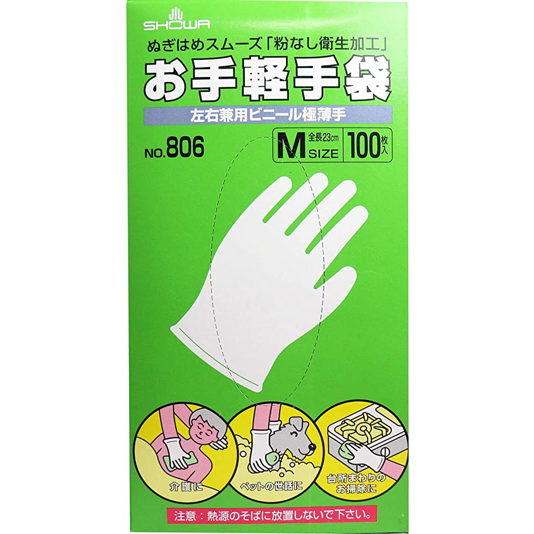横に計り知れない軽減お手軽手袋 No.806 左右兼用ビニール極薄手 粉なし Mサイズ 100枚入×5個セット