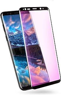 GalaxyS8 ガラスフィルム ブルーライト S8 フィルム ギャラクシーS8 フィルム SCV36 SC-02J 保護フィルム S8 強化ガラス 液晶保護 ガラス 【/貼り付け簡単/本体の湾曲する端まで貼れる/気泡ゼロ】 【1枚セット】