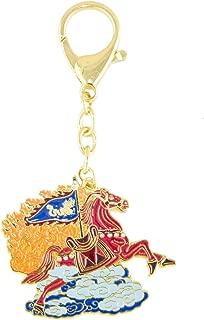 Feng Shui Flying Horse Amulet Keychain