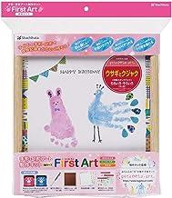 シャチハタ 手形 足形アート制作キット FirstArt 色紙 ウサギとクジャク HPSK-SB/H-1