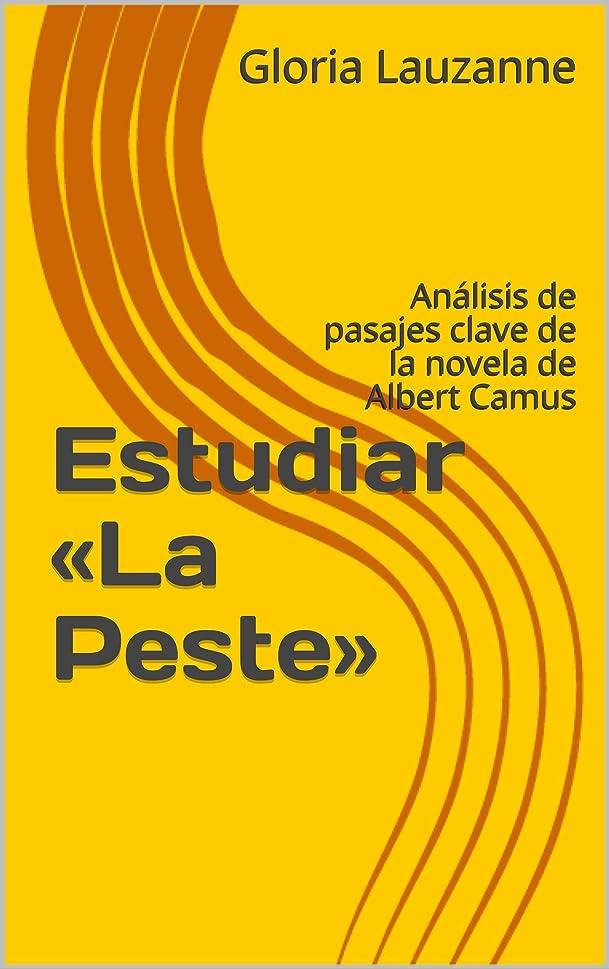機知に富んだ治す火山学者Estudiar ?La Peste?: Análisis de pasajes clave de la novela de Albert Camus (Spanish Edition)