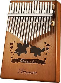 Kalimba Thumb Piano 17 Keys Musical Instrument, Mahogany Wood Mbira Finger Piano Gifts for Kids and Adults Beginners with ...