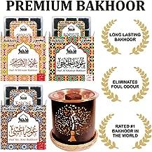 Dukhni Oud Fragrance (Aini, Khaleeji & Ibtisam)