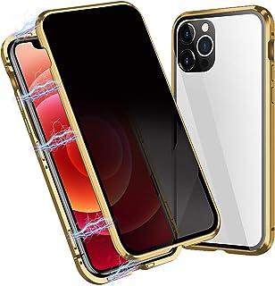 Privacidad magnético Funda Compatible con iPhone 12 Pro MAX, magnético Adsorción 360 Grados Case Compatible con iPhone 12 ...