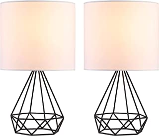 CO-Z Modern Table Lamps for Living Room Bedroom Set of 2, Black Metal Desk Lamp with Hollowed Out Base and White Fabric Shade, 16 Inches Bedside Lamps for Farmhouse Nightstand Accent. (Black)