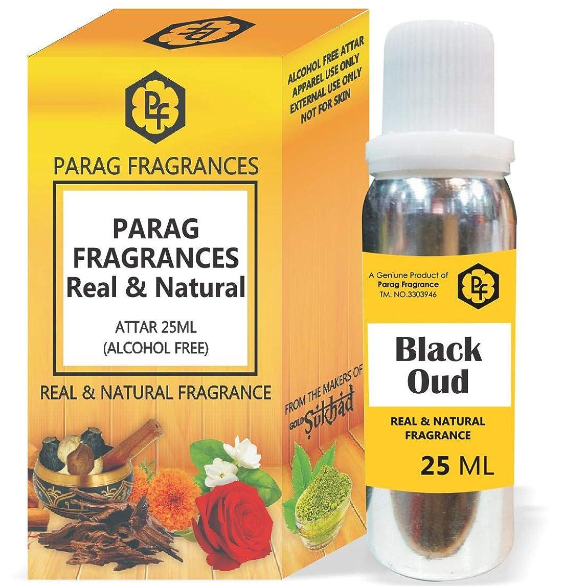 適合するエッセイ見えない50/100/200/500パック内の他のエディションファンシー空き瓶(アルコールフリー、ロングラスティング、自然アター)でParagフレグランス25ミリリットルブラックウードアター