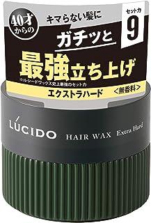 LUCIDO(ルシード) ヘアワックス エクストラハード メンズ スタイリング剤 無香料 80グラム (x 1)