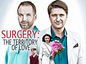 Surgery: The Territory of Love