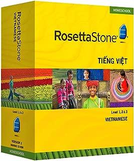 Rosetta Stone Homeschool Vietnamese Level 1-3 Set including Audio Companion