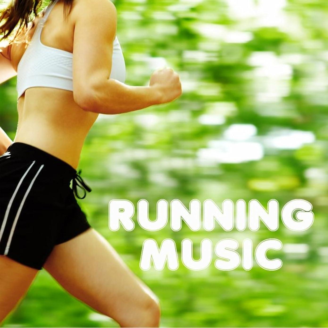 仲間種あるRunning Music - Jogging and Fitness Music - Best Music Playlist for Exercise, Workout, Aerobics, Walking, Fitness, Cardio & Weight Loss