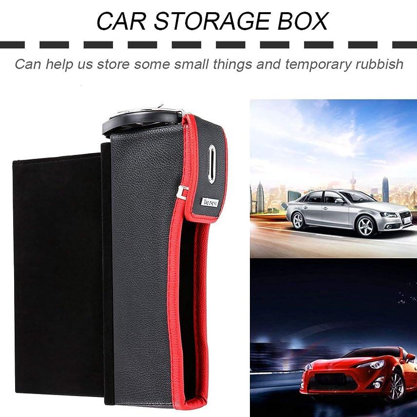 多分はい広範囲カーシート隙間収納ボックスカップドリンクホルダーオーガナイザー自動ギャップポケット片付け用テレホンカードコインケースアクセサリー