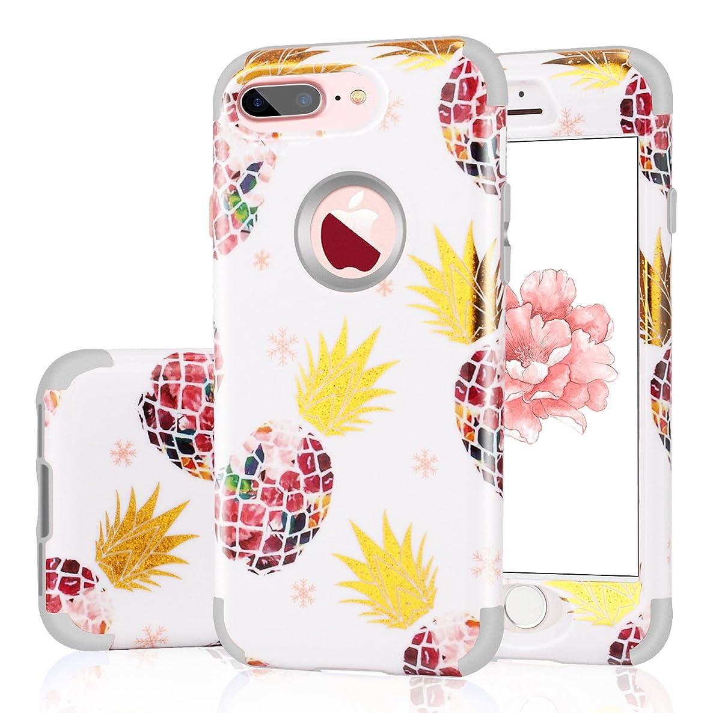 iPhone 8 Plus Case, iPhone 7 Plus Case, KAMII Pineapple Pattern Design Slim Hybrid Silicone Rubber Bumper Hard PC Anti-slip Shockproof Full-Body Protective Case for iPhone 7 Plus/8 Plus (Grey)