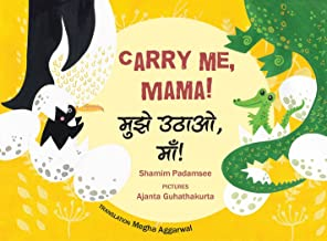Carry Me, Mama!/Mujhe Uthao, Ma! (Bilingual: English/Hindi) (Hindi)