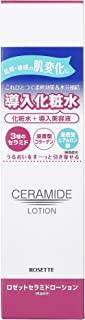 【Amazon.co.jp 限定】ロゼット セラミドローション AZ 200ml [導入化粧水] 3種のセラミド 保湿成分配合