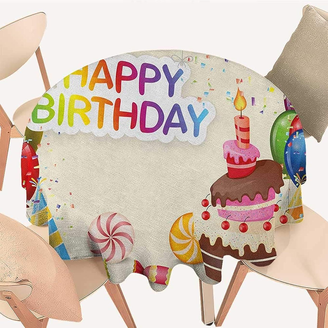 効率的るlongbuyer 誕生日 ダイニングテーブルトップ 装飾 陽気なサプライズパーティー 子供 スイーツ 誕生日 パイの花 ラベンダー ペールブルー イエロー D 70