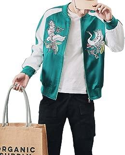 Best bomber jacket japanese writing Reviews