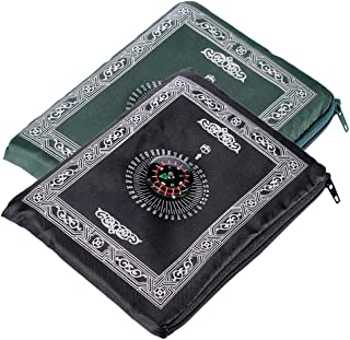 Hitopin Islamic, Travel Prayer Mat with Compass Pocket Sized Carry Bag and Attached Compass with Qibla Finder Praying Rug Portable Nylon Waterproof 2 Colors 2Packs