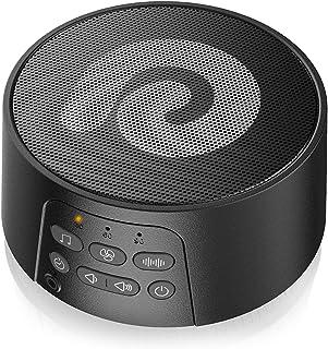 Dreamegg White Noise Machine-D3 Pro Sleep Sound Machine,Rechargeable Noise Machine for Sleeping, 29 HiFi Sound, Battery or...