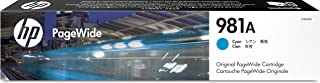 HP 981A   PageWide Cartridge   Cyan   J3M68A