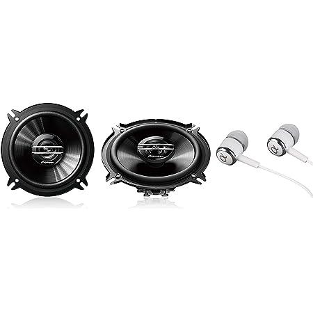 "Pioneer TS-G1320S 500 Watts Max Power 5-1/4"" 3-Way G-Series Coaxial Full Range Car Audio Stereo Speakers"
