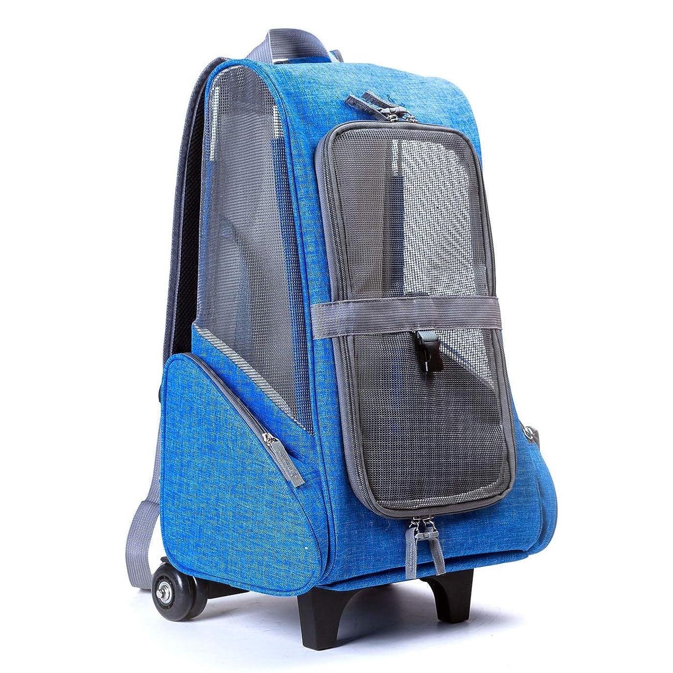 販売員ドルジョガーペットキャリー, ペットバックパック 通気性メッシュ 犬 輸送ボックス ねこ 荷物バッグ スーツケース 取り外し可能 2輪トロリー