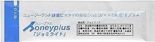 Honeyplus(ハニープラス) ジョミライト 10本セット