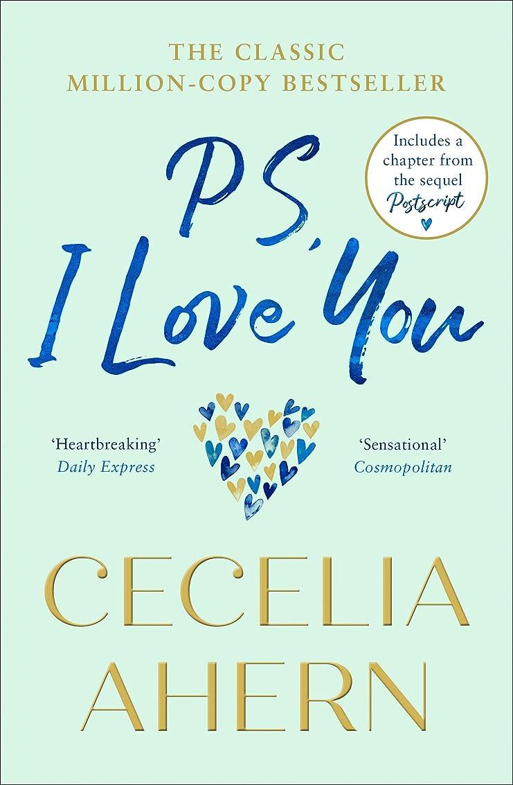 テロリスト医学大事にするPS, I Love You (English Edition)