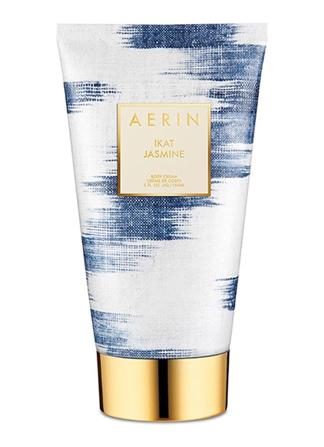 昆虫を見る格差デッキAERIN 'Ikat Jasmine' (アエリン イカ ジャスミン) 5.0 oz (150ml) Body Cream by Estee Lauder for Women