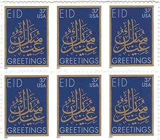 EID - Feast of The Sacrifice - Muslim (Block of Six 37¢ Stamps) #3674