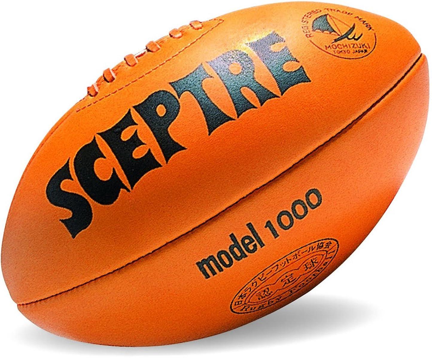 風味粘り強いそこSCEPTRE(セプター) ラグビー ボール モデル1000 ブラウン SP-2