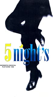 PLAYZONE'98 5night's [VHS]