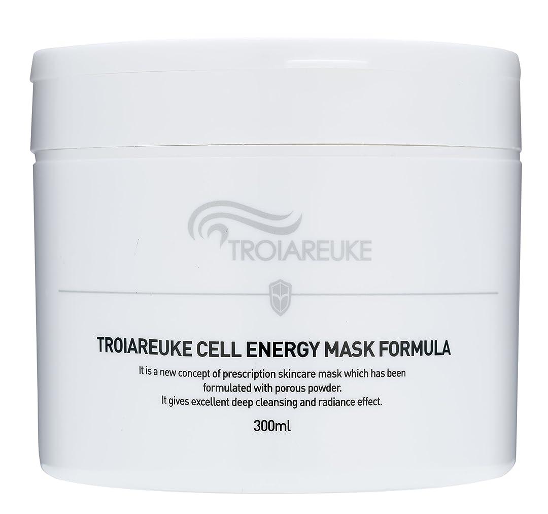 北東メタンツーリストTroiareuke(トロイアルケ) セルエネルギー マスク フォーミュラー/Cell Energy Mask Fomula (300ml) [並行輸入品]