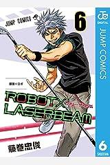 ROBOT×LASERBEAM 6 (ジャンプコミックスDIGITAL) Kindle版