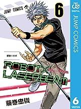 表紙: ROBOT×LASERBEAM 6 (ジャンプコミックスDIGITAL) | 藤巻忠俊