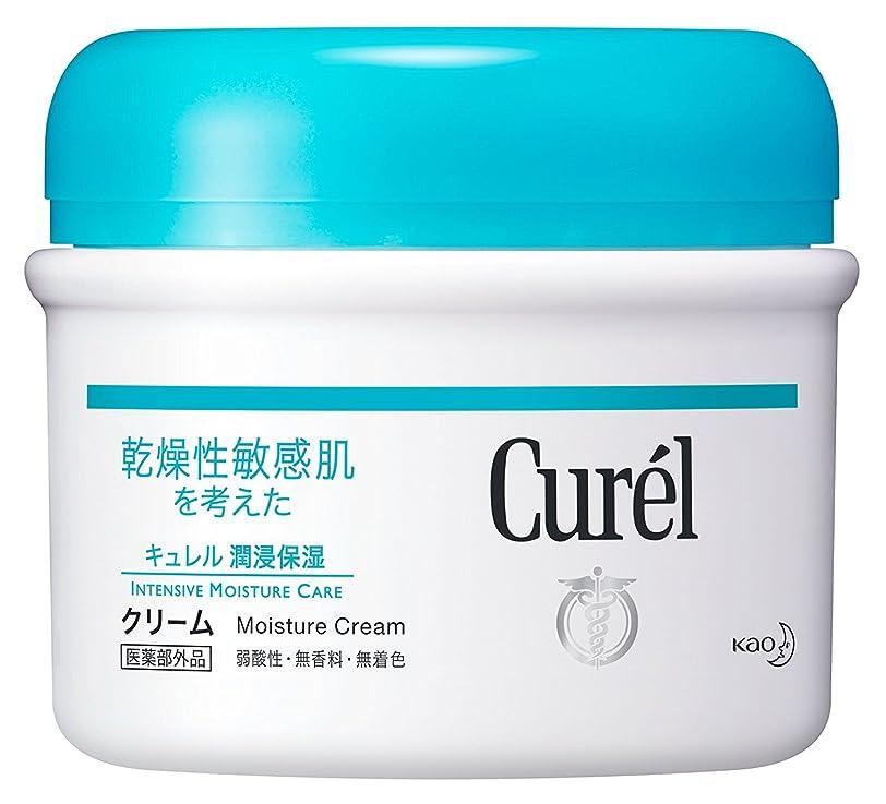 帽子前文旅【花王】キュレル 薬用クリーム 90g ×5個セット