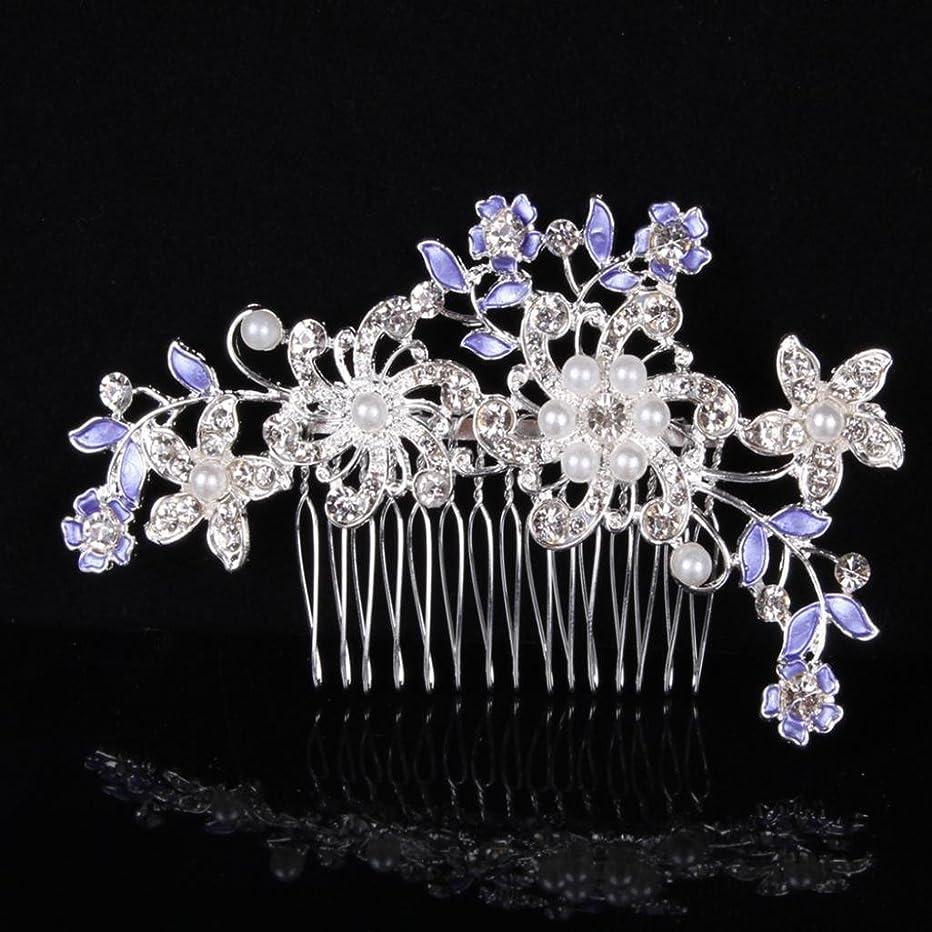 HEART SPEAKER Wedding Bridal Flower Imitation Pearl Rhinestone Hair Comb Hairpin Clip Jewelry (Purple)
