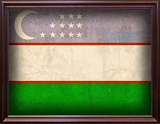 Frame USA Uzbekistan-BOWMAN117885 28.58 厘米 x 38.10 厘米 Red Atlas Designs in a Cherry Grande Print,28.58 厘米 x 38.10 厘米