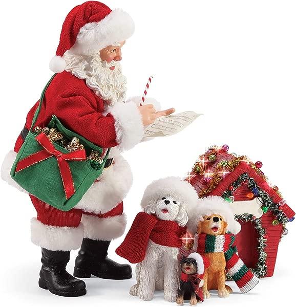 Department 56 Possible Dreams Santa And His Pets Carolers Figurine 10 Multicolor
