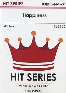 Happiness / 嵐 吹奏楽ヒット曲 [QH-1060]