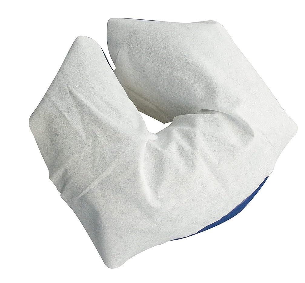 考古学ディベート作成するUmora U字 ピローシート 使い捨てマクラカバー 業務用 美容 サロン 100%綿 柔軟 厚手(100枚)