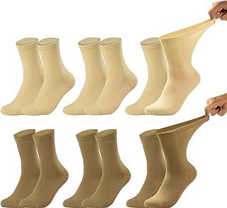 Vitasox, Calcetines de señora extraanchos de algodón, calcetines sanitarios sensibles sin elástico, sin costura, lote de 6 u 8 unidades