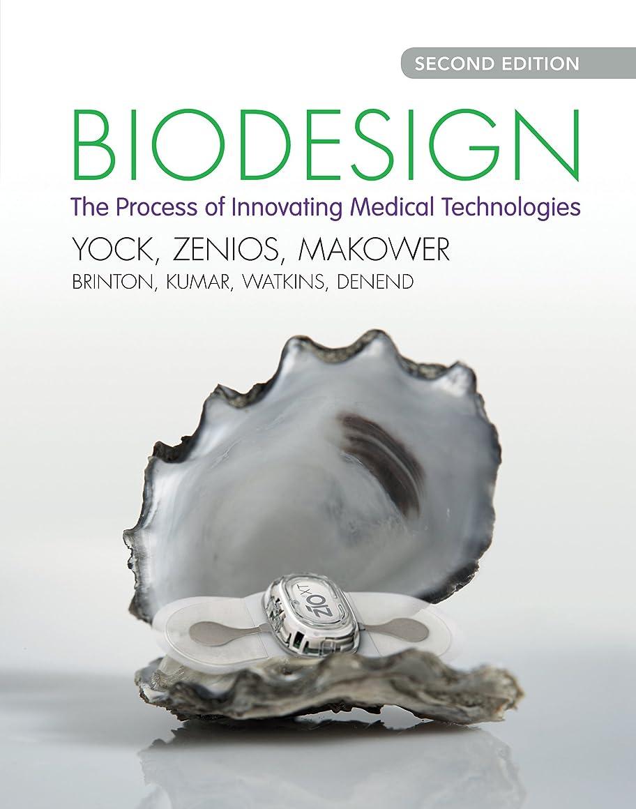 逃れるコンベンションインテリアBiodesign: The Process of Innovating Medical Technologies (English Edition)