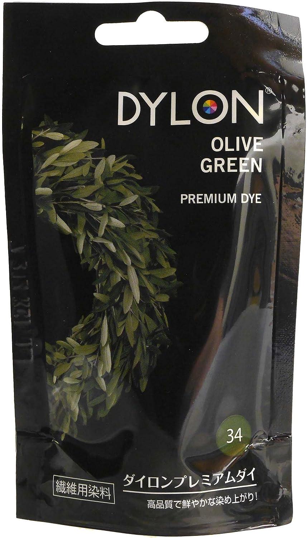 50g Olive Green Fabric Hand Dye