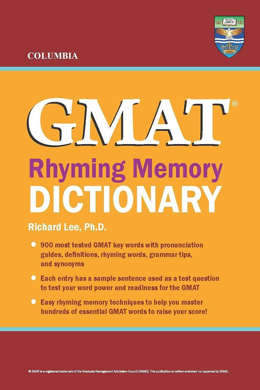 フォームフォーマル覗くColumbia GMAT Rhyming Memory Dictionary (English Edition)